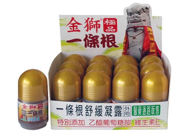 金獅極品一條根   舒緩凝露 ( 小滾珠瓶 - 40公克 ) 1