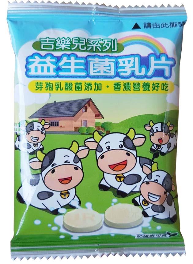 益生菌乳片 (4款顏色) 2