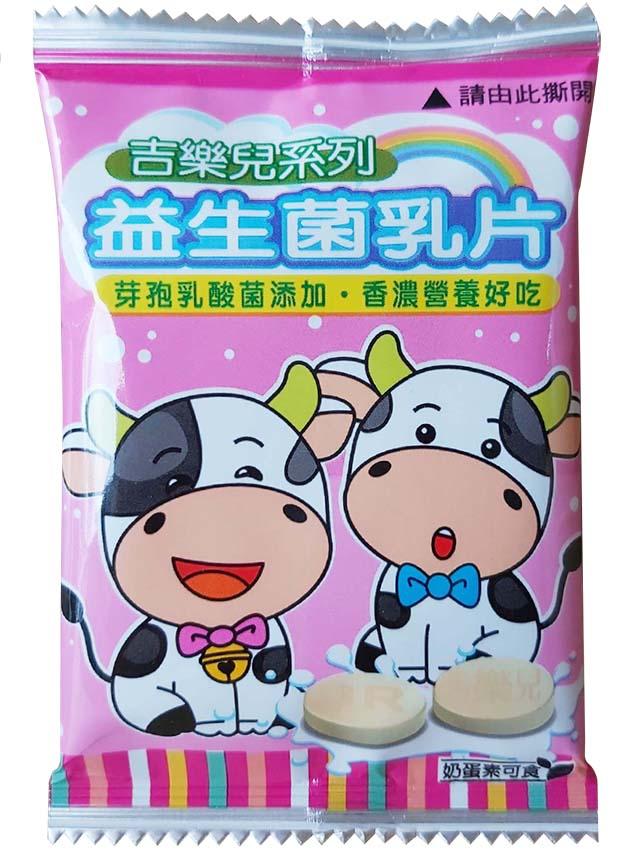 益生菌乳片 (4款顏色) 3